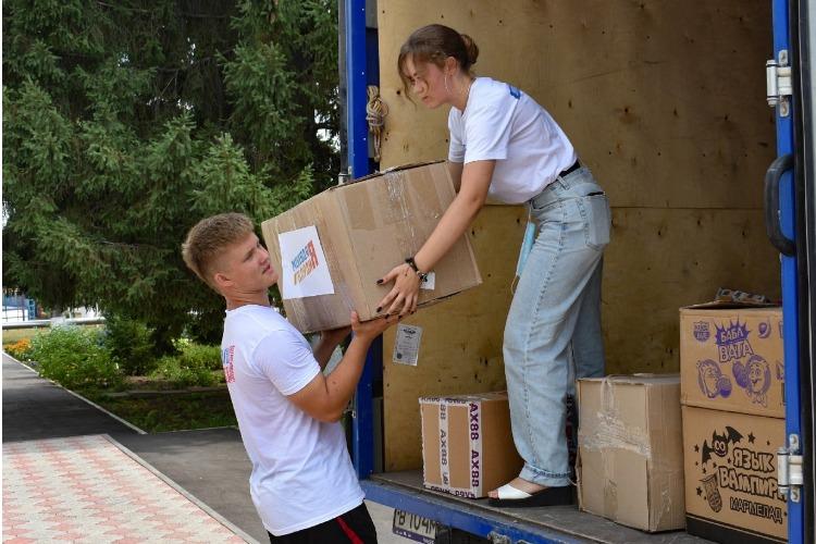 Молодогвардейцы передали вещи нуждающимся семьям. Довольны не все