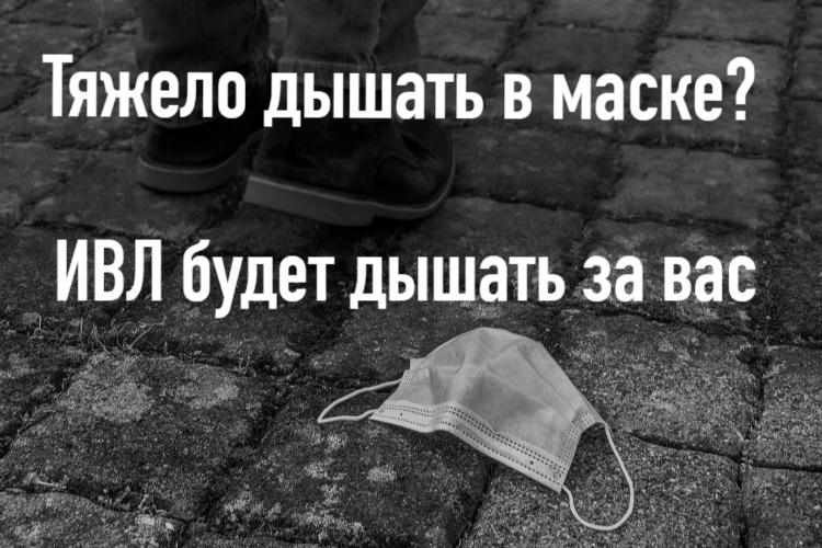 В Балаково осудили еще 5 нарушителей масочного режима