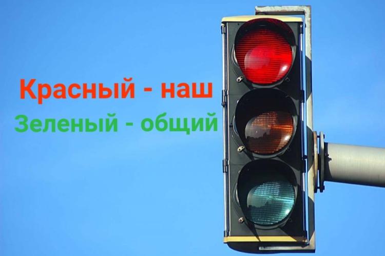 В Балаково маршрутка с пассажирами едет на красный. Видео