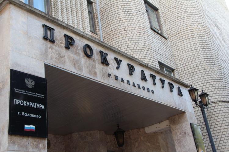 В Балаково три компании ущемляли трудовые права инвалидов