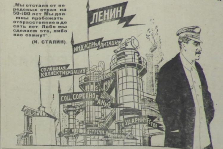 Листая подшивки газет Балакова: Нечего есть, Не хватает учителей, телевизоров становится все больше