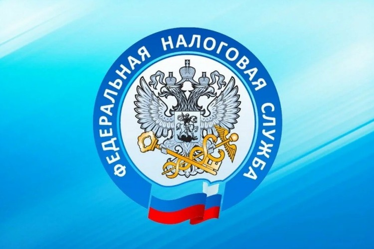 Налоговиков Вольска, Пугачева и Ершова присоединят к Балаково