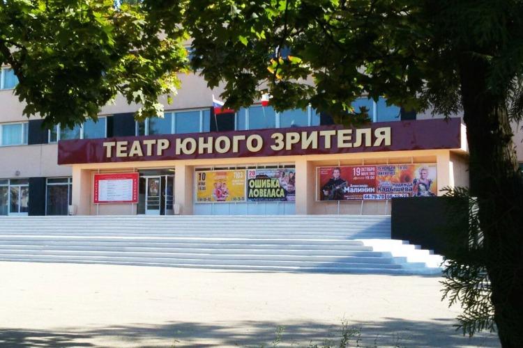 Балаковский ТЮЗ покажет две премьеры в новом театральном сезоне