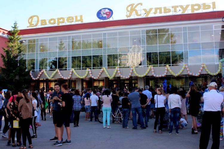 Дворец культуры Балакова публикует афишу событий на сентябрь. Есть чему удивиться