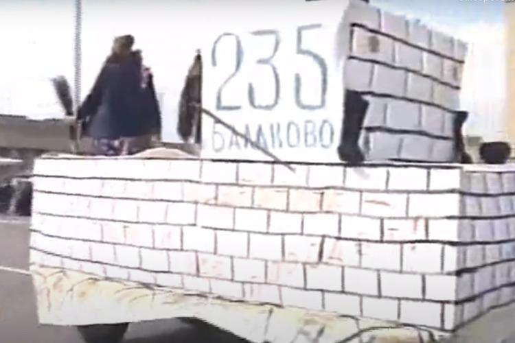 Как это было? Видеохроника Дня города 1997 года