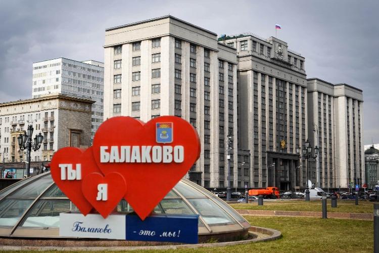 Два известных уроженца Балаково могут стать депутатами Госдумы.