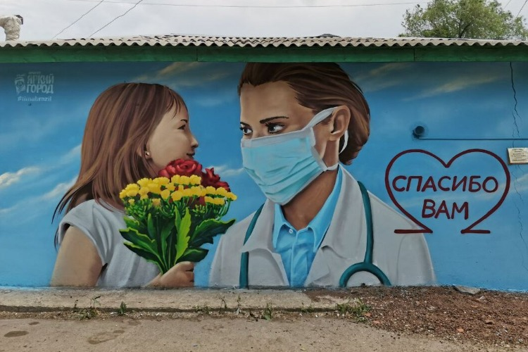 В Балаково зафиксирован резкий скачок заболеваемости Covid-19