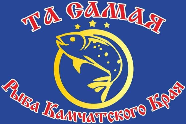 ВПЕРВЫЕ в Балаково! Та самая выставка камчатской рыбы!