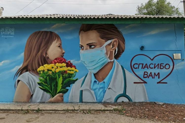 В Балаково 17 человек за сутки заболели коронавирусом. Скончались трое