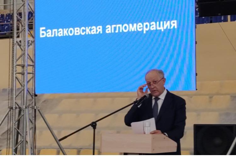 42 тысячи 800 рублей. Названа новая планка зарплат на предприятиях Балакова