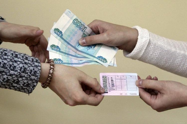 Прокуратура Балаково закрыла 3 сайта по продаже водительских прав