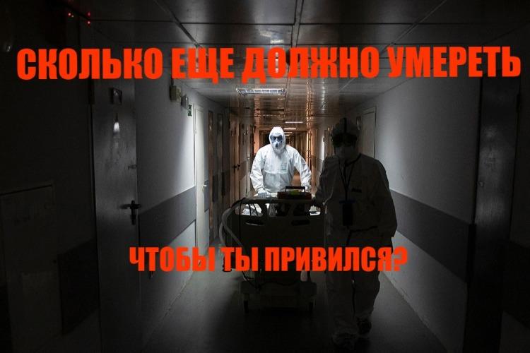 Три жителя Балаково скончались за сутки от коронавируса