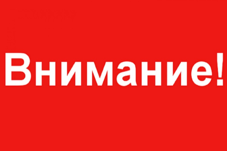 Все школы Балаковского района завтра уходят на удаленку