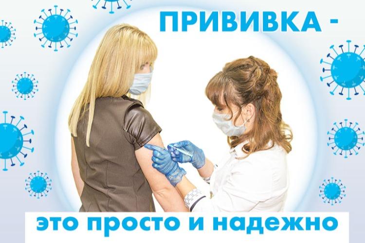 За сутки в Балаково выявили 35 больных коронавирусом