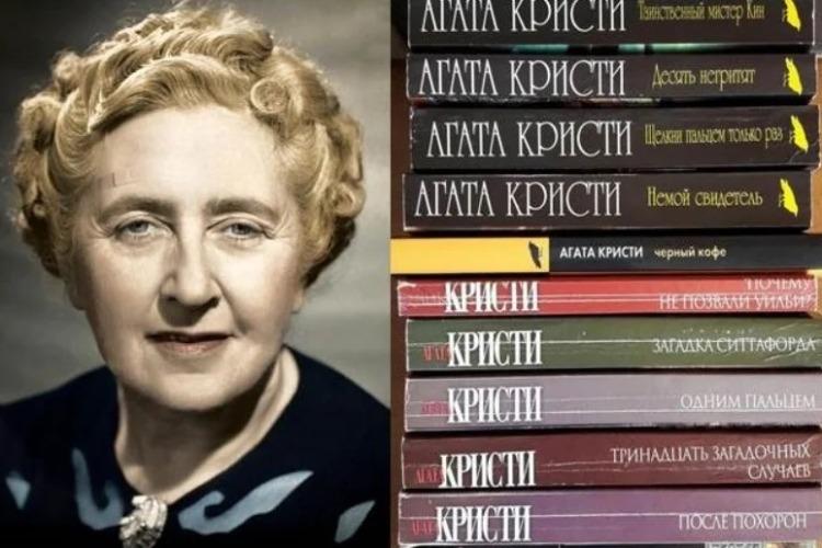 В колонии сторого режима Пугачева отметили день рождения Агаты Кристи