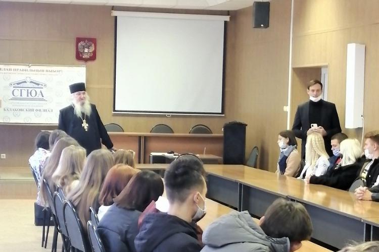 Архимандрит Амвросий рассказал будущим полицейским и прокурорам о грехе и совести