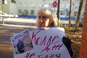 Колледж - не баня, но в директора - без мыла! Наталья Караман вышла с пикетом под окна Дмитрия Поперечнева. Фото. Видео