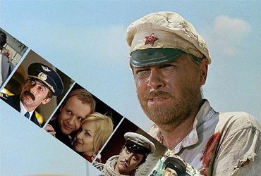ТЕСТ: Знаете ли вы создателей лучших советских фильмов?