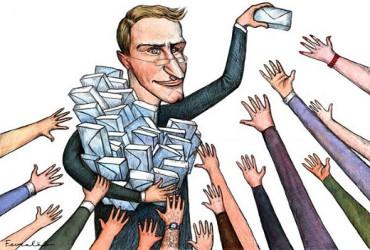 Готовимся к новой системе выплат из Фонда соцстраха