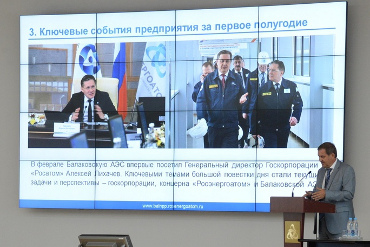 Директор Балаковской АЭС ответил на актуальные вопросы работников атомной станции