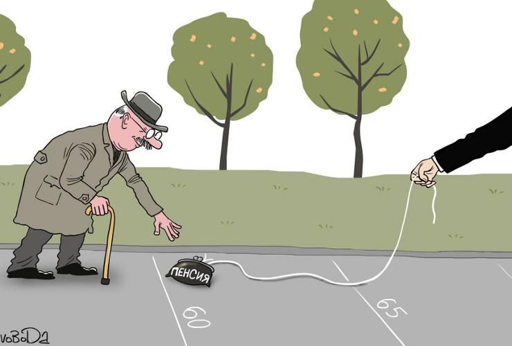 Нищенские пенсии не только у тунеядцев. Вячеслав Володин осадил зарвавшегося миллионера