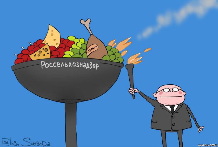 Для нашей же пользы. Лидер нации объяснил, почему санкционные продукты жгут, а не раздают беднякам