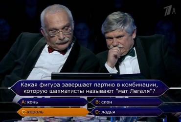 """Главред программы """"Кто хочет стать миллионером?"""" обвиняет Александра Друзя в попытке подкупа"""