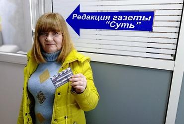 Награжден победитель нашего конкурса в Одноклассниках. Фото