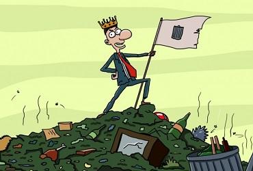 Тариф на вывоз мусора снижается на 4% - возможно ли такое?