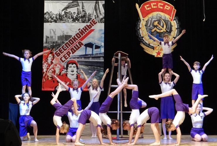 100-летний юбилей комсомола Балакова