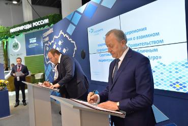 На Российском инвестиционном форуме в Сочи подписано Соглашение о партнёрстве компании «ФосАгро» с Правительством Саратовской области