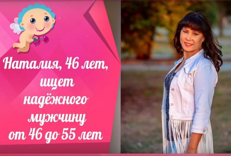 Рукодельница из Балакова ищет свою родную маму через программу Давай поженимся!