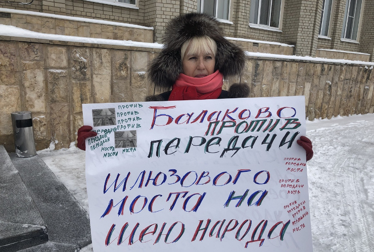 Против передачи шлюзового моста на шею народа. Наталья Караман вышла в пикет протеста