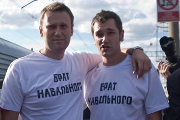 Навального двигают на Нобелевскую премию Мира