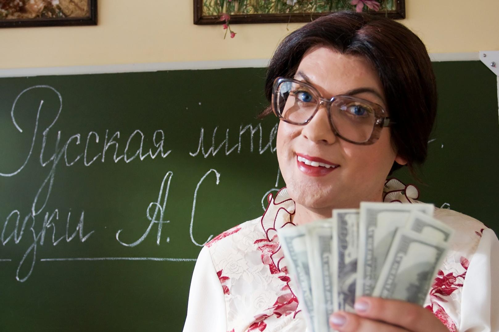 Мелкий рэкет в балаковских школах: в дело вмешалась прокуратура