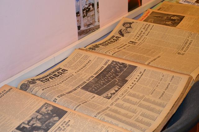 Листая подшивки давнишних газет
