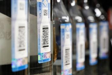 Бутылка водки будет стоить не менее 205 рублей за штуку