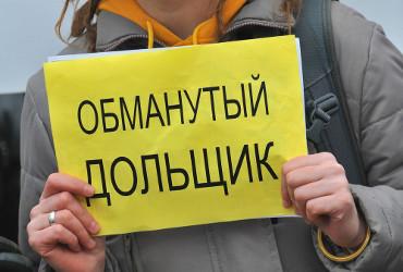 """Дольщики """"Саратовгестроя"""" обратились к прокурору Сернову. Первым откликнулся депутат Панков"""