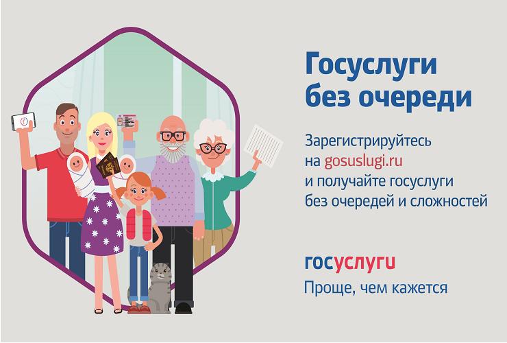 Полиция Балакова призывает граждан получать справки без очередей