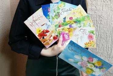 У открытки особая магия!