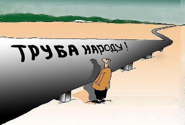 А у соседа расценки дешевле! Или Кто создает конкуренцию Газпрому
