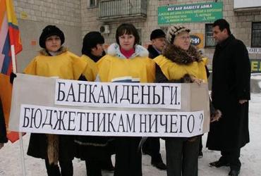Куда именно пойдут 3,633 млрд федеральных рублей