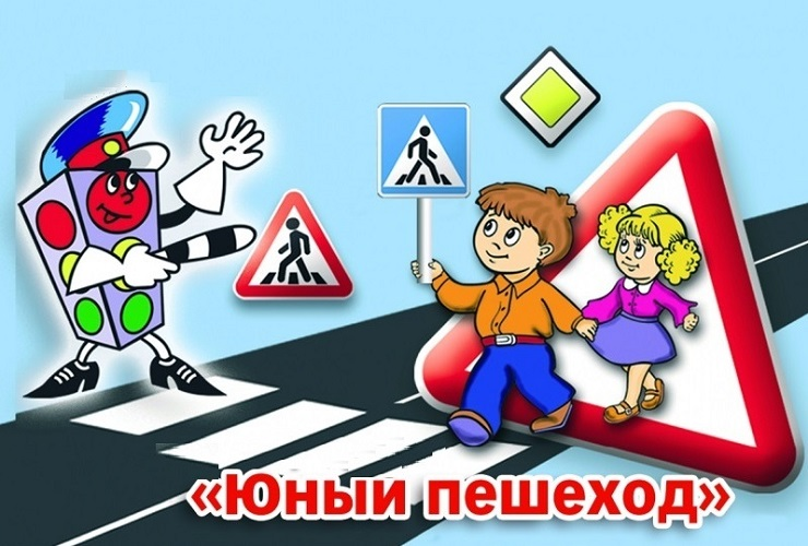 Сотрудники ГИБДД заставят водителей пропускать пешеходов