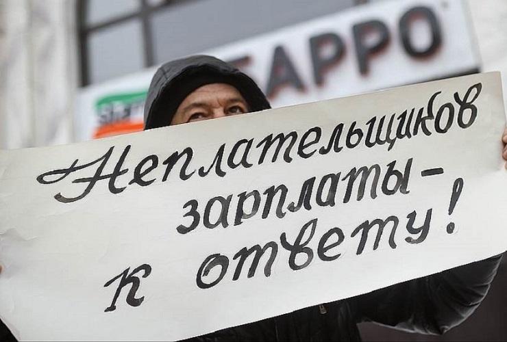 Работникам Балаковоречсервиса выплатили 464 тысячи долга