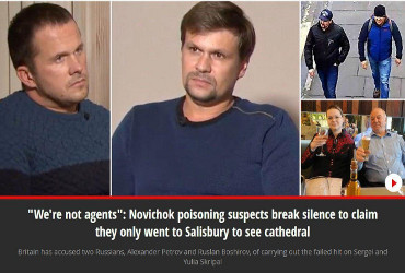 Подозреваемые в деле Скрипалей оставили вопросов больше, чем ответов