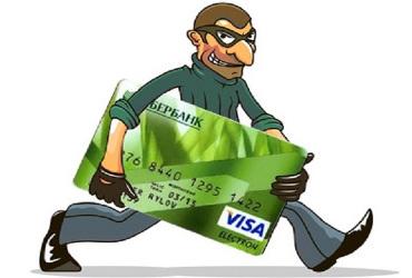 Псевдобанкир облапошила доверчивого клиента более чем на 20 тысяч