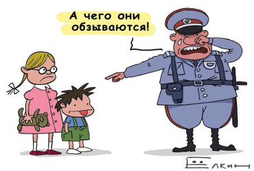 Красная ответочка. Алимова и Рашкин внесли в Госдуму законопроект о штрафах для чиновников за оскорбление россиян