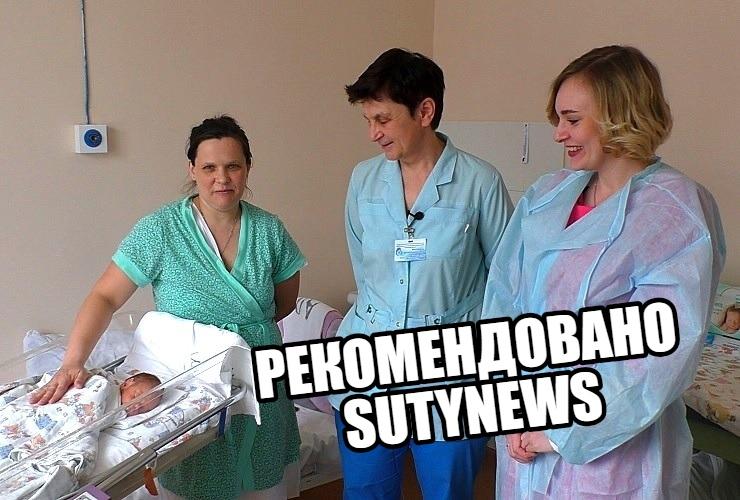 Экскурсия в Перинатальный центр. Sutynews рекомендует!