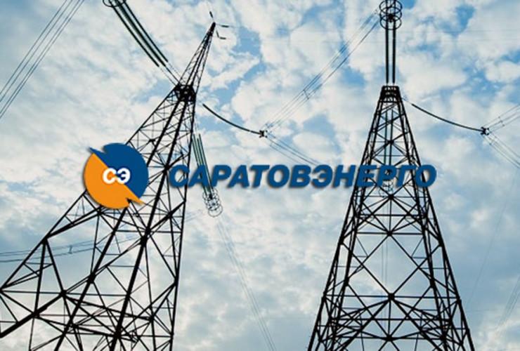 """Жители Саратовской области могут оплатить счета за электроэнергию без комиссии с помощью """"Личного кабинета"""""""