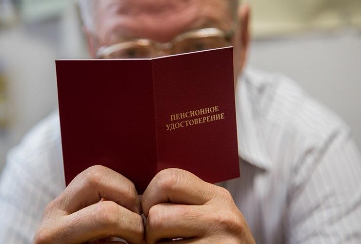 В июле около 144 балаковцев выйдут на пенсию по новому закону